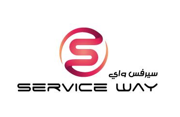 Service Way